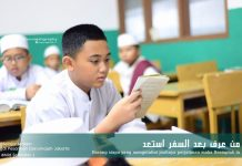 Islamic school offers Indonesian Muslims a progressive education, but moderates may be losing ground