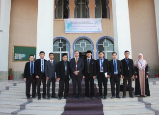 Internasional Conference On Research & Practice In Education Faculty Members Of Darunnajah