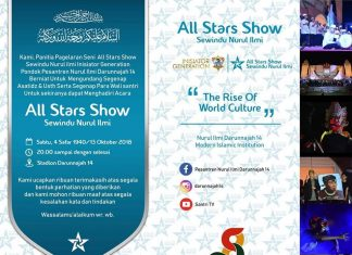 Coming Soon Panggung Gembira All Star Show Sewindu Nurul Ilmi
