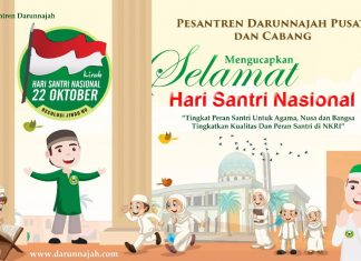 Definisi Pesantren – More Than Just Boarding School
