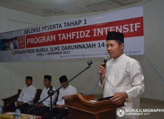 Seleksi Program Tahfidz Intensif