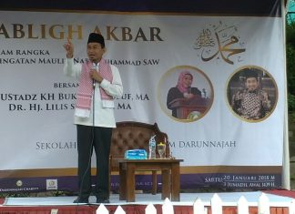 STAI Darunnajah Gelar Tabligh Akbar Di Area Kampus