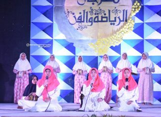 Glory Night Sport and Art Festival at Darunnajah Islamic Boarding School