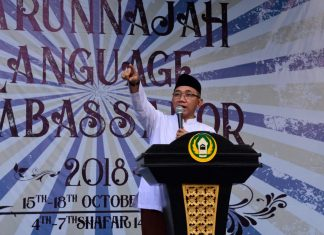 Improving Language Skills in Darunnajah Islamic Boarding School
