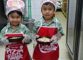 Field Trip: Pizza Maker Junior And Pepsodent Dental Care