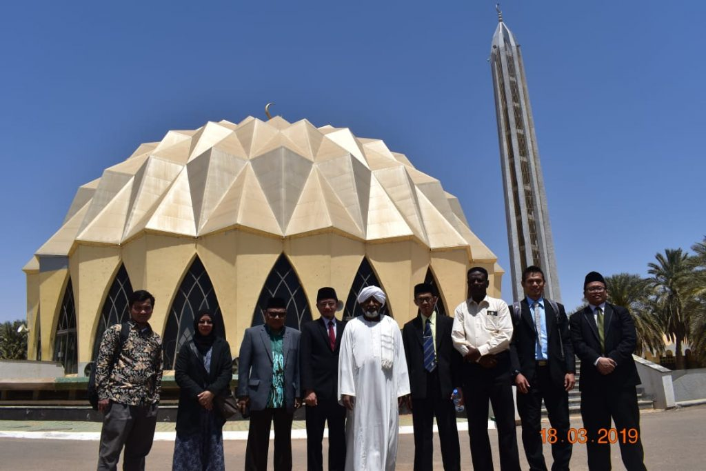 University of Holy Quran and Islamic Sciences